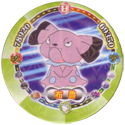 Pokémon (large pink sheet) 063-209-Snubbull-布魯.