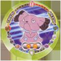 Pokémon (large pink sheet) 063-209-Snubbull-布魯.