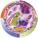 Pokémon (large pink sheet) 064-178-Xatu-預言鳥.