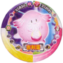 Pokémon (large pink sheet) 065-113-Chansey-吉利蛋.