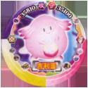 Pokémon (large pink sheet) 065-113-Chansey-吉利蛋.
