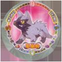 Pokémon (large pink sheet) 066-261-Poochyena-耶納狗.
