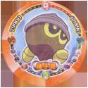Pokémon (large pink sheet) 068-273-Seedot-種子寶.