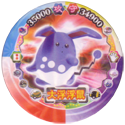 Pokémon (large pink sheet) 069-184-Azumarill-大浮浮鼠.