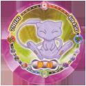 Pokémon (large pink sheet) 070-151-Mew-夢幻.