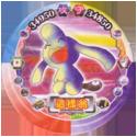 Pokémon (large pink sheet) 071-360-Wynaut-這樣翁.