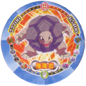 Pokémon (large pink sheet) 072-076-Golem-隆隆岩.