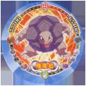 Pokémon (large pink sheet) 072-076-Golem-隆隆岩.
