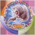 Pokémon (large pink sheet) 074-355-Duskull-夜巡怪.