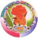 Pokémon (large pink sheet) 076-037-Vulpix-六尾.
