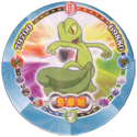 Pokémon (large pink sheet) 077-252-Treecko-奇摩蜥.