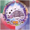 Pokémon (large pink sheet) 081-305-Lairon-骨龍.