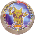 Pokémon (large pink sheet) 082-064-Kadabra-勇吉拉.