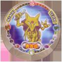 Pokémon (large pink sheet) 082-064-Kadabra-勇吉拉.