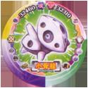 Pokémon (large pink sheet) 083-304-Aron-小骨龍.