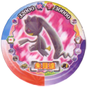 Pokémon (large pink sheet) 085-354-Banette-朱貝達.