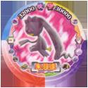 Pokémon (large pink sheet) 085-354-Banette-朱貝達.