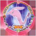 Pokémon (large pink sheet) 086-368-Gorebyss-櫻比斯.