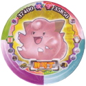 Pokémon (large pink sheet) 087-035-Clefairy-胖可丁.