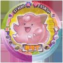Pokémon (large pink sheet) 087-035-Clefairy-胖可丁.