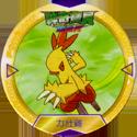 Pokémon Advanced Generation 03-力壯雞-(256-Combusken).
