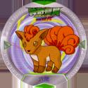 Pokémon Advanced Generation 05-六尾-(037-Vulpix).