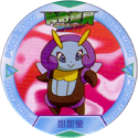 Pokémon Advanced Generation 08-甜甜螢-(314-Illumise).