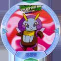 Pokémon Advanced Generation 08-甜甜螢-(314-Illumise).