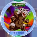 Pokémon Advanced Generation 09-波士可多拉-(306-Aggron).