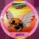 Pokémon Advanced Generation 10-鐵面忍者-(291-Ninjask).