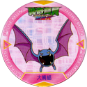 Pokémon Advanced Generation 11-大嘴蝠-(042-Golbat).