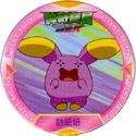 Pokémon Advanced Generation 12-咕妞妞-(293-Whismur).