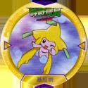 Pokémon Advanced Generation 13-基拉祈-(385-Jirachi).