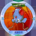 Pokémon Advanced Generation 20-瑪瑙水母-(072-Tentacool).