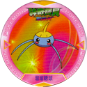 Pokémon Advanced Generation 22-溜溜糖球-(283-Surskit).