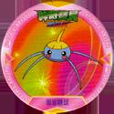 Pokémon Advanced Generation 22-溜溜糖球-(283-Surskit).