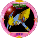 Pokémon Advanced Generation 23-雷電獸-(310-Manectric).