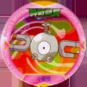 Pokémon Advanced Generation 24-小磁怪-(081-Magnemite).