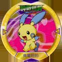 Pokémon Advanced Generation 27-負電拍拍-(312-Minun).