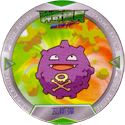 Pokémon Advanced Generation 30-瓦斯彈-(109-Koffing).