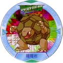 Pokémon Advanced Generation 32-隆隆岩-(076-Golem).