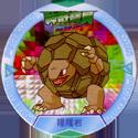 Pokémon Advanced Generation 32-隆隆岩-(076-Golem).
