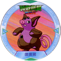 Pokémon Advanced Generation 33-噗噗豬-(326-Grumpig).