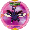 Pokémon Advanced Generation 35-赫拉剋羅斯-(214-Heracross).