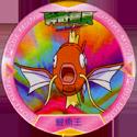 Pokémon Advanced Generation 36-鯉魚王-(129-Magikarp).