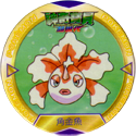 Pokémon Advanced Generation 38-角金魚-(118-Goldeen).