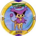 Pokémon Advanced Generation 39-優雅貓-(301-Delcatty).