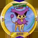Pokémon Advanced Generation 39-優雅貓-(301-Delcatty).