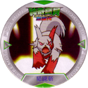 Pokémon Advanced Generation 40-貓鼬斬-(335-Zangoose).