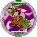 Pokémon Advanced Generation 41-狡猾天狗-(275-Shiftry).